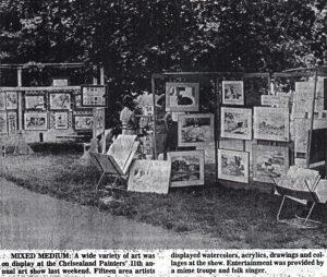 Art Fair 1984