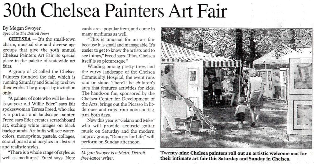 Art Fair 2003 #1