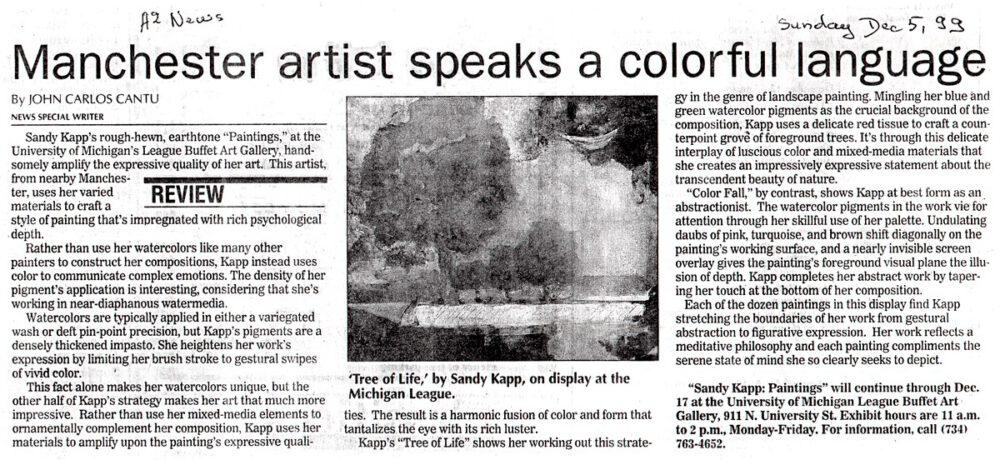 Sandy Knapp 1999 Exhibit